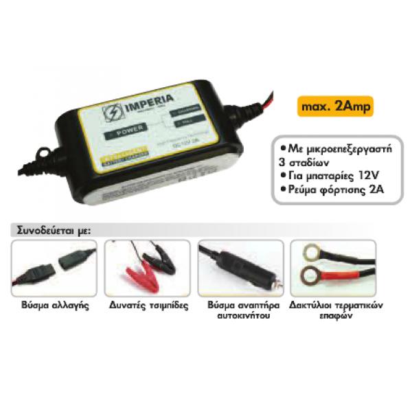 Αυτόματος ηλεκτρονικός φορτιστής μπαταριών max.2Ah IMPERIA 60121