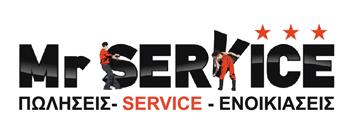 Service Εργαλείων MrService
